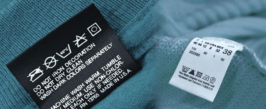 لیبل مراقبتی لباس
