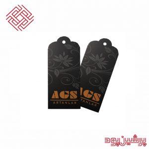 کارت آویز مدل AGS