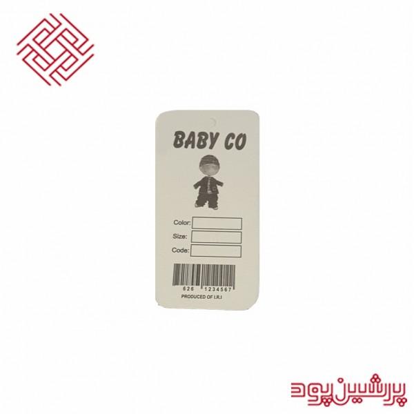 babyco tag