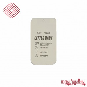 little-baby tag