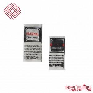 oroginal-label
