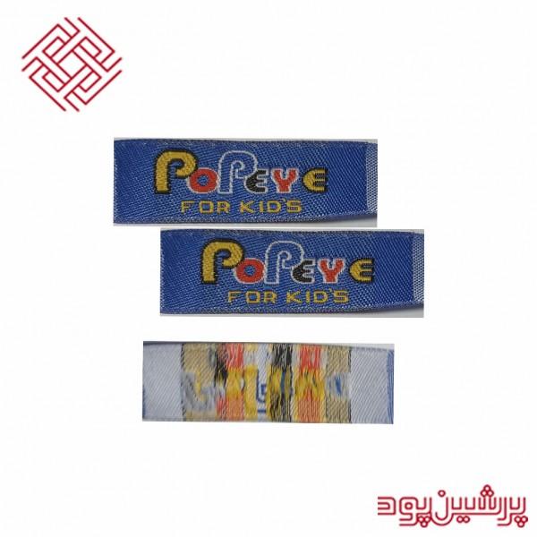 popey-label