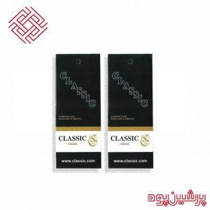 کارت آویز مدل CLASSIC