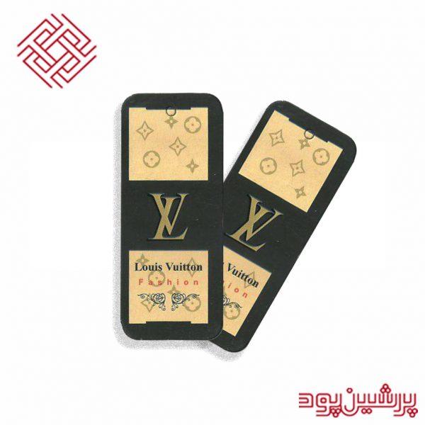 کارت آویز مدل Louis Vuitton