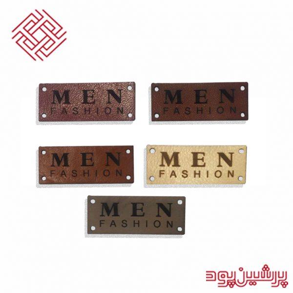مارک چرمی مدل MEN Fashion